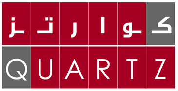 rsz_quartz_logo
